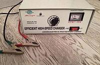 Зарядное устройство для автомобильных аккумуляторов HUAN QIU HYKC-20A, фото 1