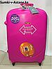 Большой пластиковый дорожный чемодан на 4-х колесах Ambassador, обьем 105 литров, вес 5,75 кг.