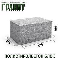 Полистиролбетон блок, перегородочный, 100*300*590 мм