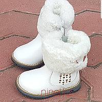 Зимние сапожки 21,22 размеры
