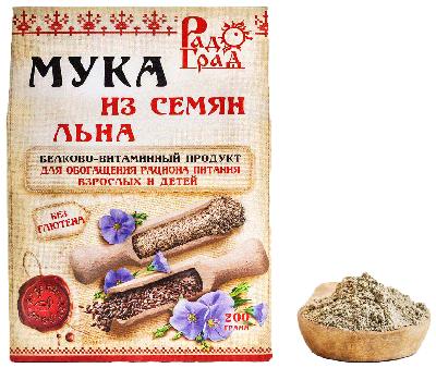 """Мука льняная """"Радоград"""", 200 г"""