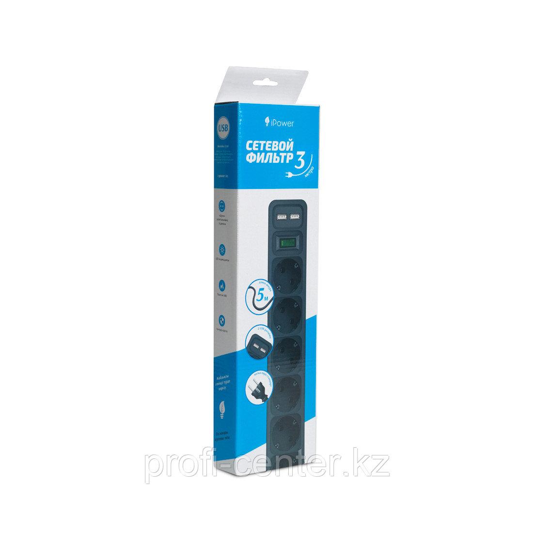 Сетевой фильтр iPower iPEO3m-USB 3 м. 220 в