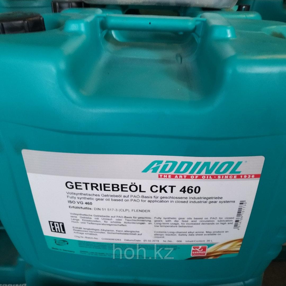 Редукторное масло ADDINOL GETRIEBEOL СКТ 460