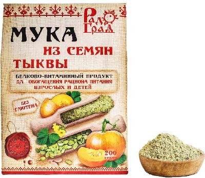Мука тыквенная, Радоград, 200 г