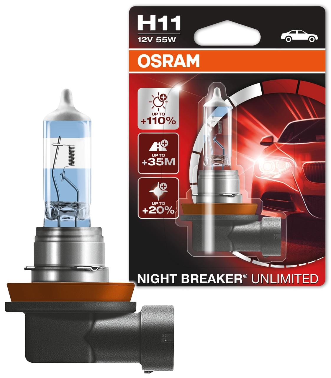 Галогеновая лампа Osram H11 Night Breaker Unlimited (+110%) - Блистер с 1 лампой: 64211NBU-01B.