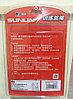 Тросовая скакалка Sunlin Sports Couting Jump Rope 1265, фото 5