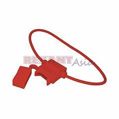 Держатель предохранителя типа Cтандарт прямоугольный красный REXANT, (16-0421-4 )