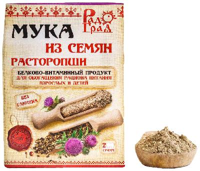 Мука расторопши, Радоград, 200 г