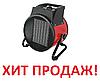 Тепловая пушка электрическая 3 кВт ТЭПК-3000К (220В) круглая
