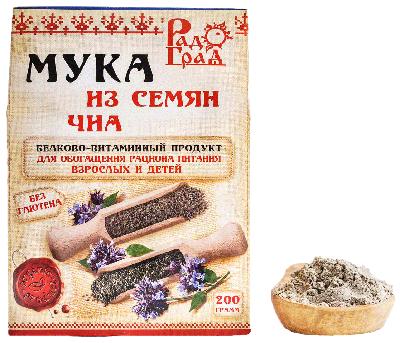 Мука из семян чиа, Радоград 200 г