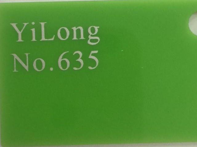 Акрил B салатовый 635 3мм (1,25 м*2,48 м)