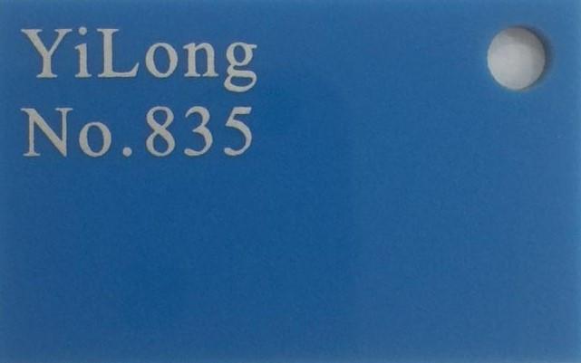 Акрил B синий 835 3мм (1,25 м*2,48 м)