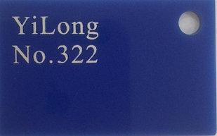 Акрил B Синий 322 3мм (1,25 м*2,48 м)