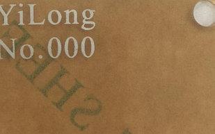 Акрил B прозрачный 000 3мм (1,25 м*2,48 м)
