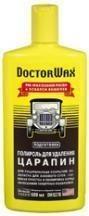 Doctor Wax Полироль для удаления царапин