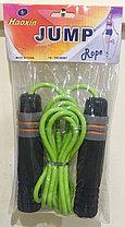 Тросовая скакалка Haoxin Jump Rope GF-738, фото 2