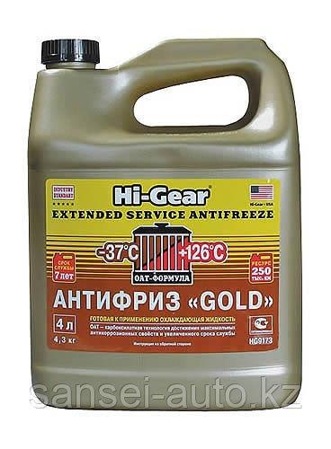 Антифриз «GOLD», готовая к применению охлаждающая жидкость