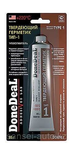 Твердеющий герметик, уплотнитель тип-1