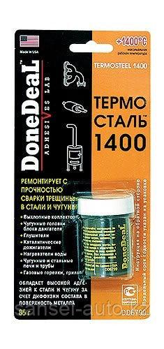 Термосталь 1400