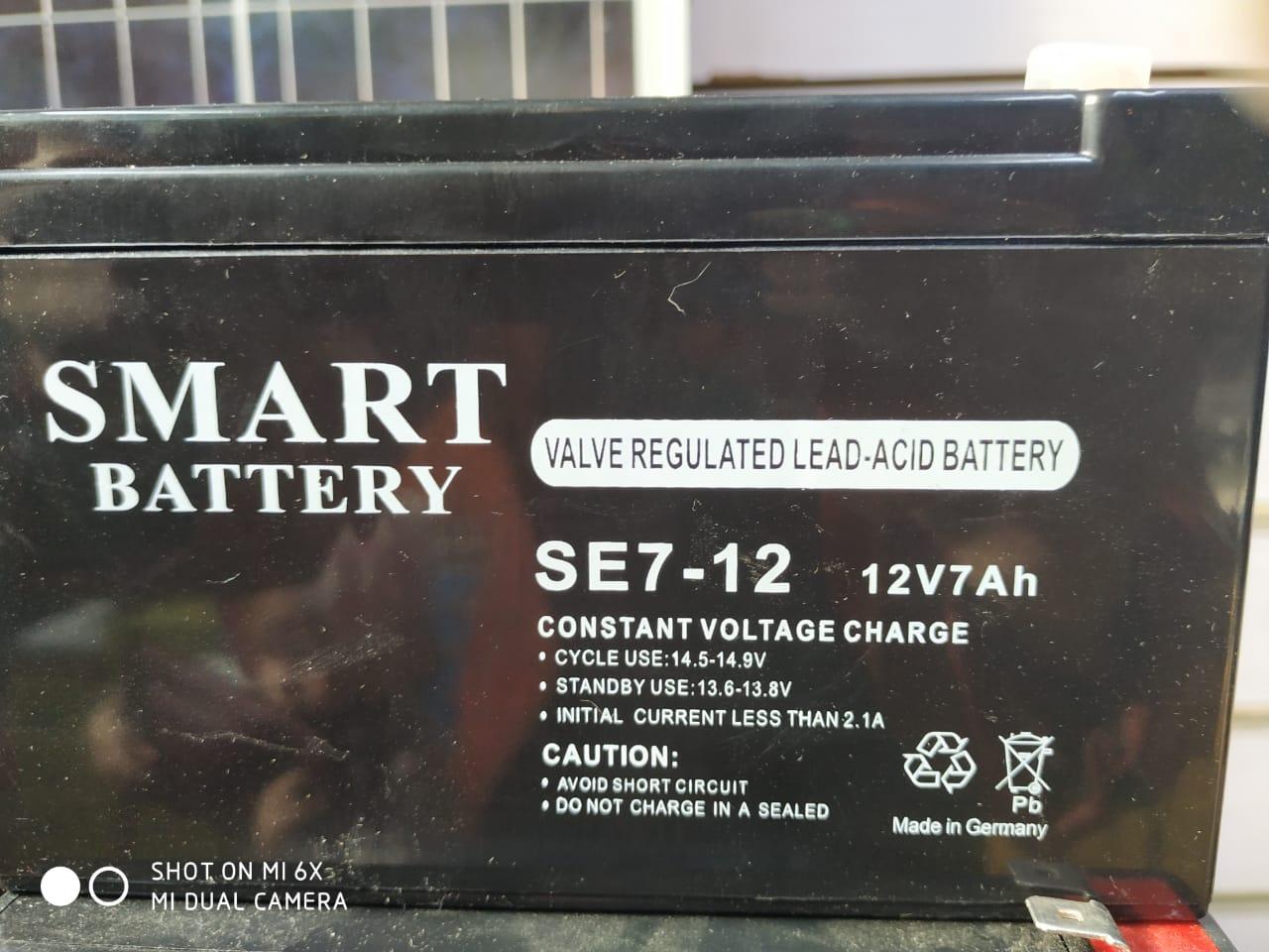 Аккумулятор Smart (12В, 7Ач), AGM