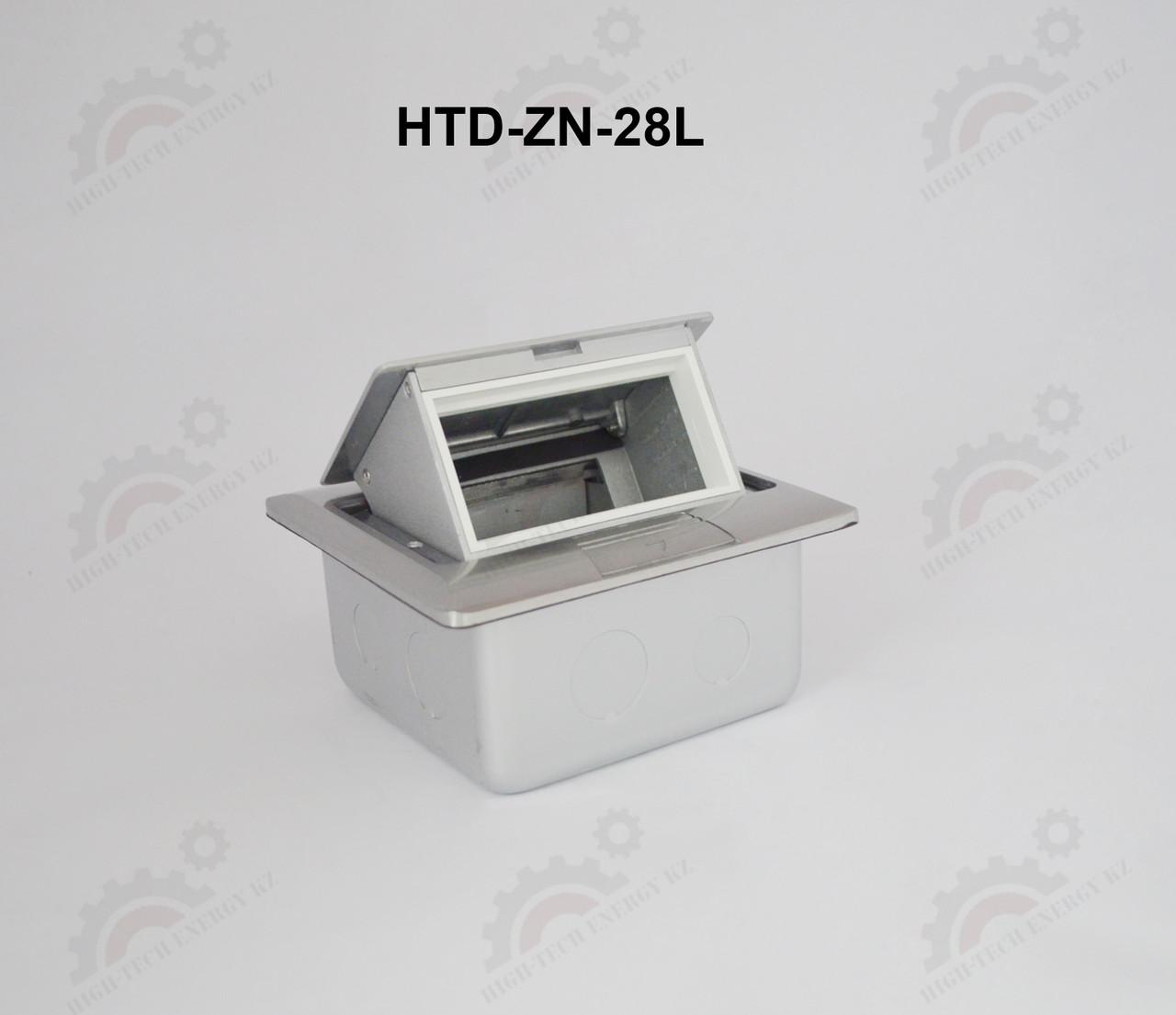FEILIFU HTD-ZN-28L Напольный лючок на 4 модуля, металл, цвет серебро