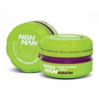 Nishman Keratin «Лесные ягоды» 05 (Воск для укладки волос) 150 мл.