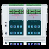 Устройство для управления освещением бильярда МПОС-Power16