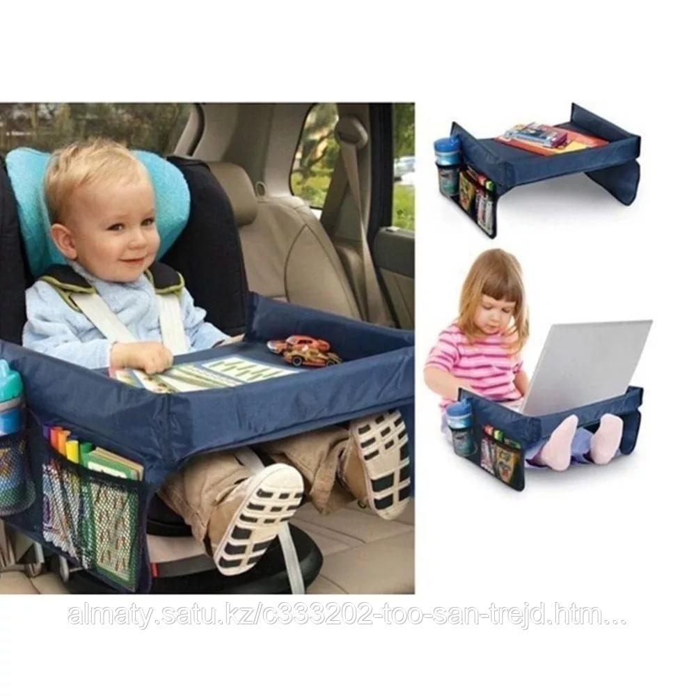 Столик для детского автокресла(синий)