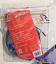 Тросовая скакалка Sunlin Sports Jump Rope 1281, фото 3