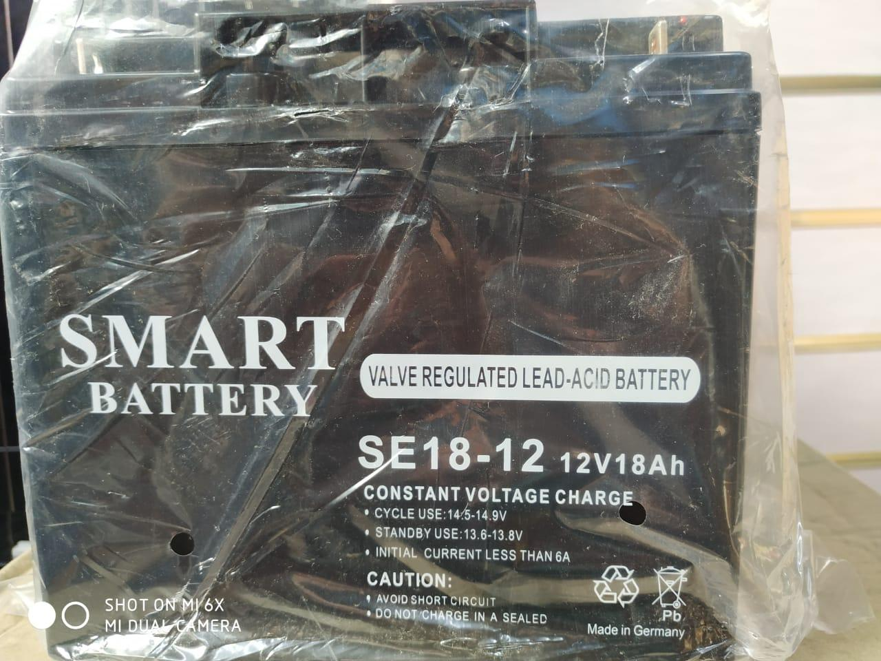 Аккумулятор Smart (12В, 18Ач), AGM