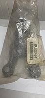 Шаровая опора нижняя правая MR208664