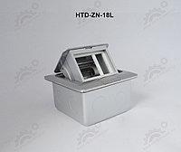 FEILIFU HTD-ZN-18L Напольный лючок на 3 модуля, металл, цвет серебро