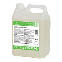 Bath Prof концентрат для прочистки труб от засоров 5 литров