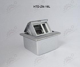 FEILIFU HTD-ZN-16L Напольный лючок на 3 модуля, металл, цвет серебро