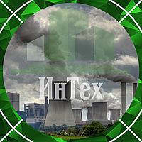Инвентаризация парниковых газов и озоноразрушающих веществ