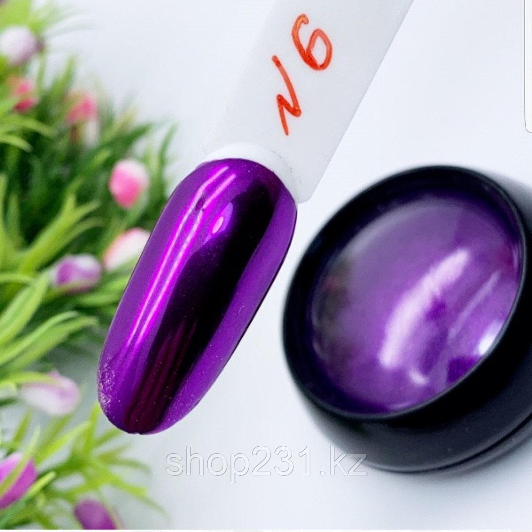 Втирка №6 фиолетовый.