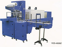 Термоусадочная упаковочная машина YCD-6535Z