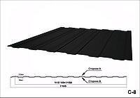 Профнастил С8 0,60мм