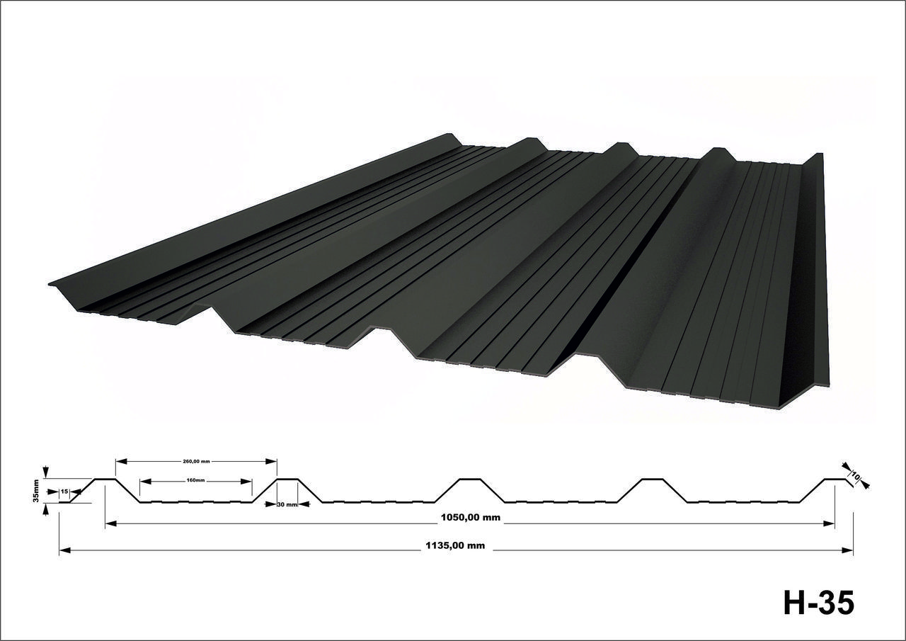 Профнастил Н35 0,55мм