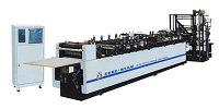 Машина для производства пакетов FBD-A400/550/600