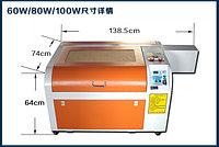 Двухосный лазерный станок 6040 D 80W