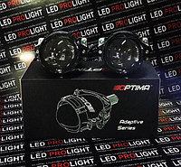 BiLed Optima Premium Bi-LED LENS Adaptive Series 2.8