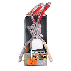 Мягкая игрушка Gulliver Заяц Генри, 21 см