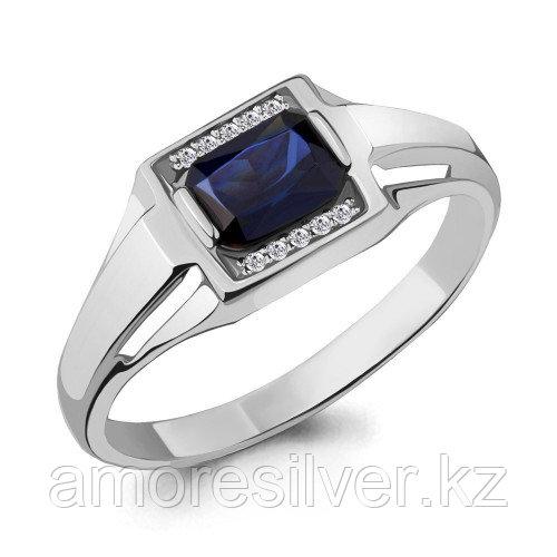 Серебряное кольцо с фианитом и наносапфиром синт.   Aquamarine 68431АБ