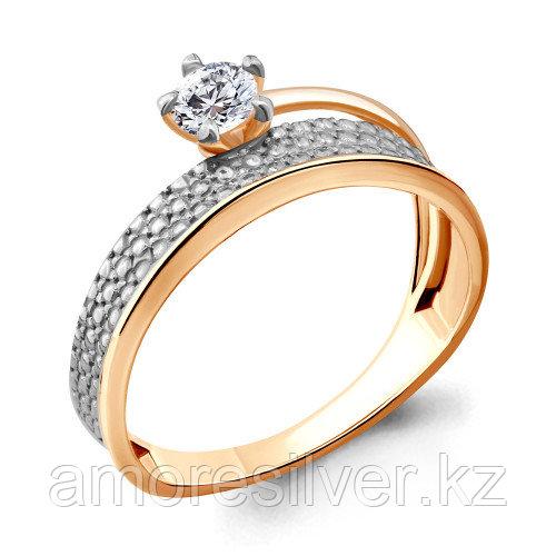 Серебряное кольцо с фианитом  Aquamarine 68297#