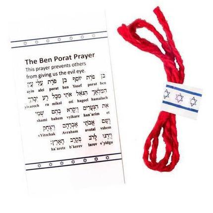 Браслет желаний от сглаза из Иерусалима «Красная нить», фото 2