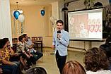 Организация неформальных презентаций и корпоративных праздников, фото 3
