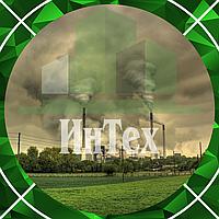 Проект предельно-допустимых выбросов в окружающую среду