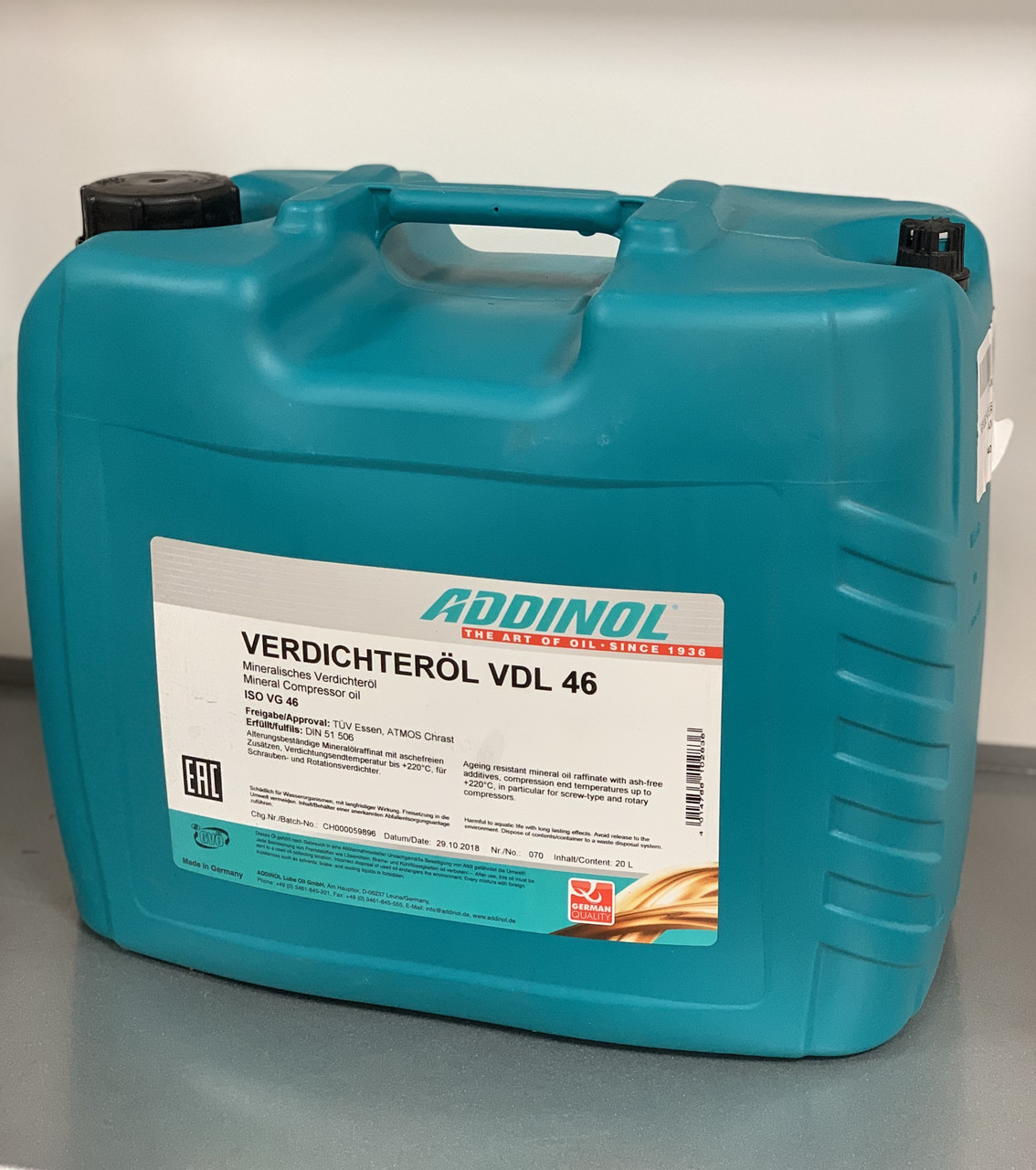 Компрессорное масло ADDINOL Verdichterol VDL-46   20л.