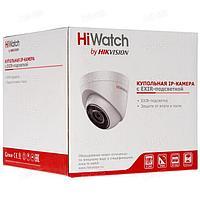 IP Камера Купольная DS-I453 Hiwatch